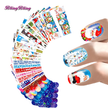 24 sheet Nail Art Christmas Theme Nail Sticker Set Water Decals Santa Snow Design Beauty Nail Wraps Party Decoration Kits Women