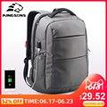 Kingsons внешняя зарядка, USB функция, школьный рюкзак, Противоугонный рюкзак для мальчиков и девочек, Женская дорожная сумка 15,6 дюйма