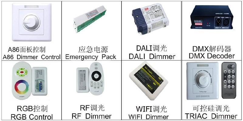 Controller-20150628093742-800