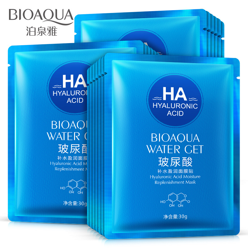 Hyaluronic Acid Moisturizing Mask Korean Skin Care Tony Moly Sheet Mask Face Mask Facial Mask Moisturizing Depth Replenishment