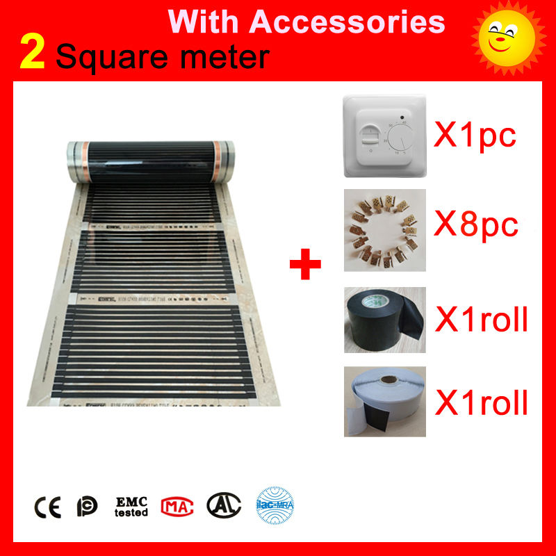 2 Square meters far infrared film for floor heating, AC220V infrared heating element 50cm x 4m infrared heater easy install direction booster pump reorder rate up to 80