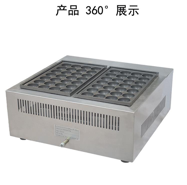 40 мм Размер отверстие газовый Тип производитель рыбных шариков машина для изготовления такояки с электрической зажигалкой