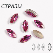 Crystal Fuchsia Colors Sew on Glitter Rhinestone Navette Strass With Silver Gold Claw Rhinestones for Clothing