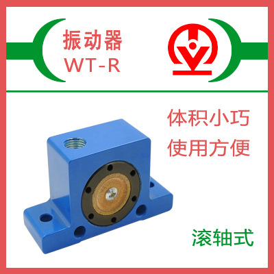 ROLLER VIBRATOR  PISTON HAMMER AIR FLOW WT-R80 piston