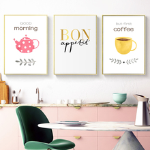 Modern Abstract Posters And Prints Wall Art Canvas Painting Greetings Words Pictures For Kitchen Decoration Frameless