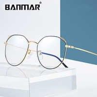 BANMAR Computer Anti Blue Ray Glasses Anti Blue Light Eyeglasses Optical Eye Spectacle UV Blocking Gaming Filter Eyewear A1906