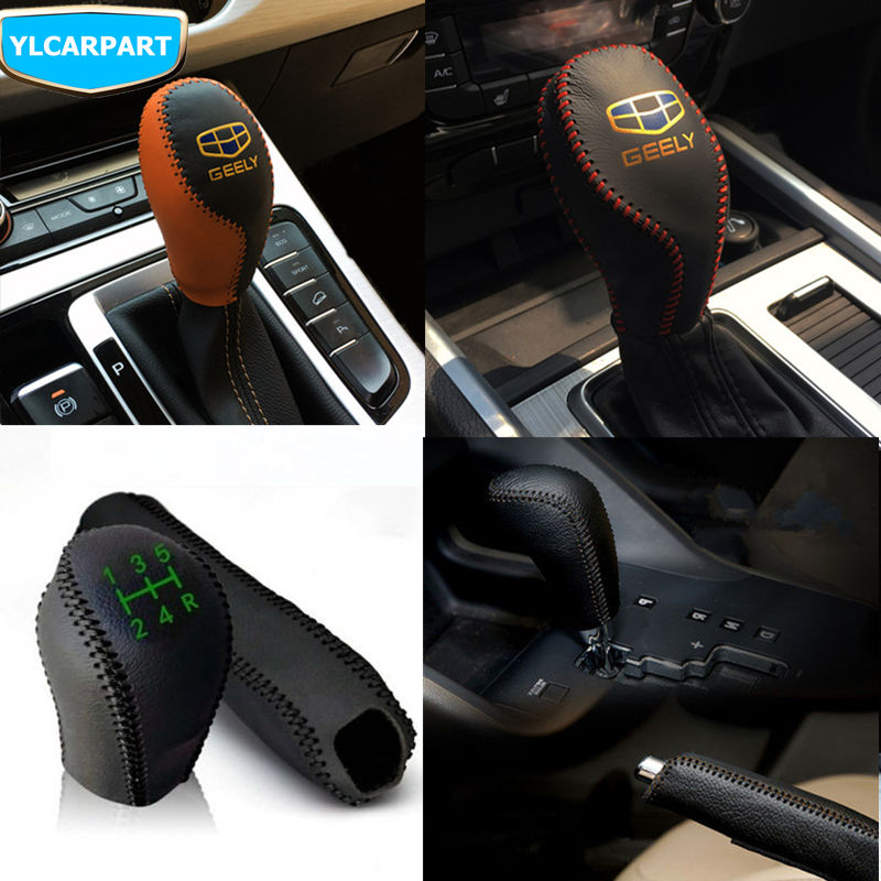 For Geely Atlas,Boyue,NL3,SUV,Proton X70,Emgrand X7 Sports,FC SUV,Vision X6,NL4,Car Gear Shift Ball Cover,handle Brake Cover