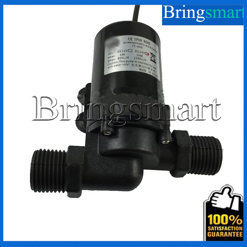 ФОТО JT-660D 4 Points Whorl Thread Booster Pump 1300L/H 7M 12V 24V DC Brushless Water Pump Fountain Pump Warm Heating Circulating
