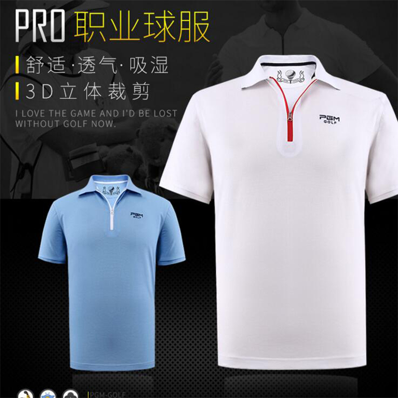 New PGM Brand High Quality Outdoor Polo Short Golf Shirt Men Quick Dry T-shirts Golf Short Sleeve Shirts White Blue Colors