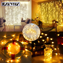 4.5m/6m*3m Led Icicle String fairy light led curtain strip 300/600 leds street garland Christmas Wedding Party Holiday home deco