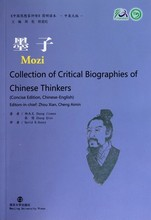 Mozi Collection of Critical Biographies Chinese Thinkers learn as long you live knowledge is priceless and no border-318