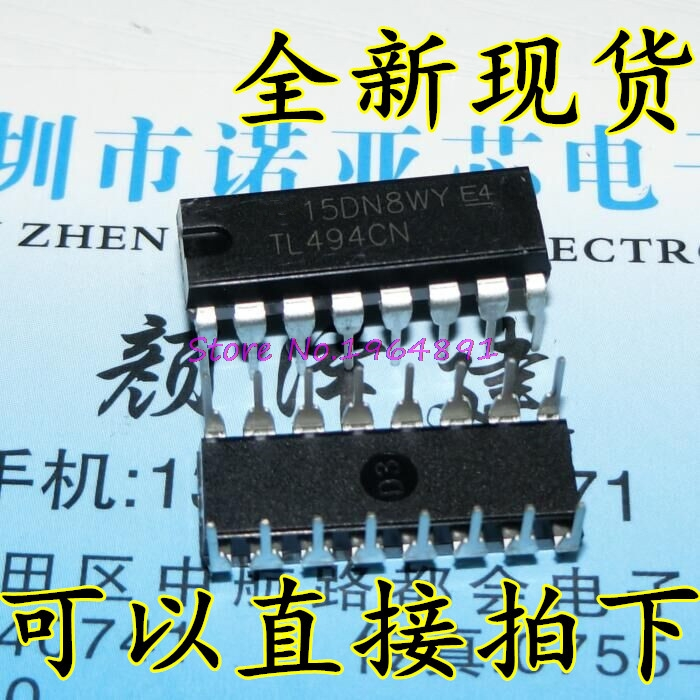 10pcs/lot TL494CN TL494C TL494 DIP-16 In Stock