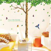 Oversized large tree wall stickers living room decorative wall birds and butterflies removable PVC poster sticker decal applique