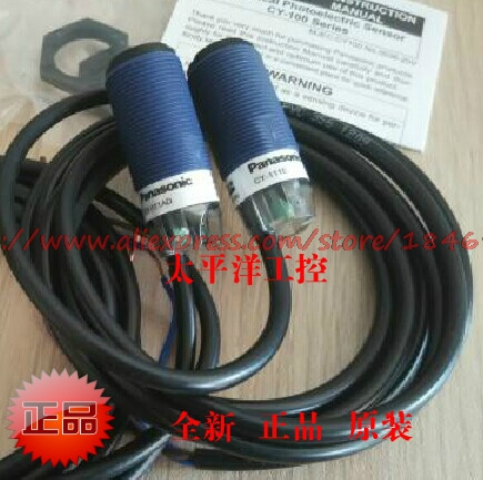 Free shipping       CY-191A-Y photoelectric sensorFree shipping       CY-191A-Y photoelectric sensor