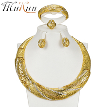 MUKUN Exquisite Dubai jewelry sets Wholesale Luxury gold color Nigerian Woman Wedding African big necklace earrings set