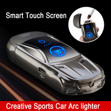 2019 New Sport Car Electronic Cigarette Lighter Double Arc Pulsed USB Rechargeable Plasma Windproof Electric
