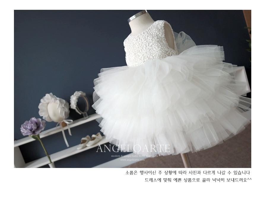 Baby Girl Organza Pearls Wedding Tutu Dress Birthday Baptism Christening Dresses