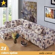 Накидка для дивана Loveseat 21