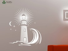 Sea Travel Sign Wall Decal Removable Lighthouse Vinyl Stickers For Kids Room Special Design Art Mural Home Decoration SY456