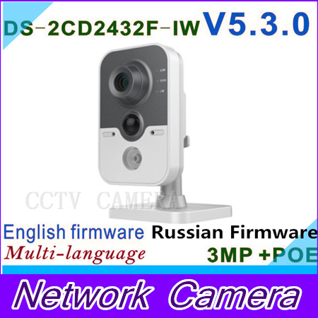 instock Multi-language DS-2CD2432F-IW 3MP w/POE IP network camera Built-in microphone DWDR & 3DDNR & BLC Wi-Fi DS-2CD2432F-I (w) language change and lexical variation in youth language