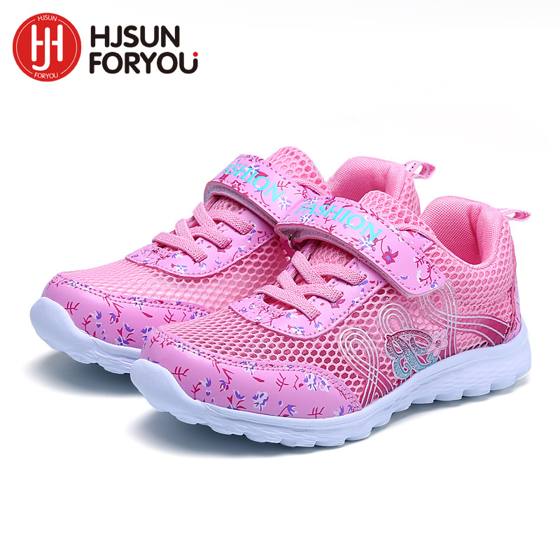2020 Spring Summer children breathable sneakers comfortable mesh girl sports shoes fashion casual boys shoes pink purple white title=