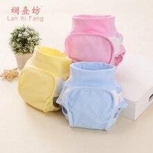 1PC gjenbrukbare bleier klut bleie deksel vanntett dekning bleie solid farge 100% bomull baby klut bleier