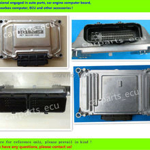 Для двигатель автомобиля бортовой компьютер/me7.8.8/me17 ЭБУ/Электронные Управление блок/Xiali/f01r00dh36/f01rb0dh36 /F 01r 00d H36