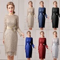 Short Lace Mother Of The Bride Dresses Elegant Sheath Wedding Party Dresses Mother Evening Gowns Wedding Guests Dresses 16072901