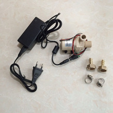 Beer brewing 24V DC Ceramic Core Food Grade Pump ,Muted, Resistant High Temperature,Multiuse Water With Power Adapter