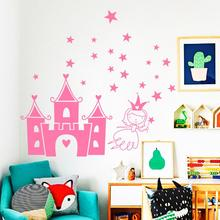 Art design home decoration princess flying in castle cartoon wall sticker removable beautiful stars house decor decal for kids halloween home decoration witch house castle removable wall sticker for decor