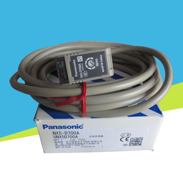 Free shipping high quality 100% new Panasonic Panasonic photoelectric sensor NX5 D700A original authentic
