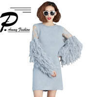 High Quality Fur Spliced Gauze Lantern Sleeves Sweaters Dress Womens Autumn Winter New Party Tassel Feather Knitted Pullovers