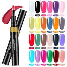 One-step Nail gel Plastic Pen Rotates Out of Glue Three In One 24 Colors Polish Varnish art  UV LED Gel