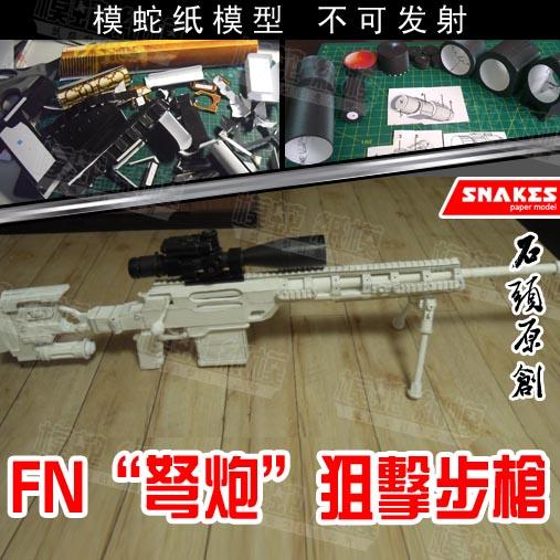 FN-Sniper arme à feu étape-contre-coup-bricolage fait main 3D papier modèle jouets