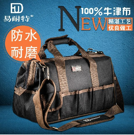 Wholesale (1Pcs/lot) Oxford Cloth Durable Portable Tools Container Storage Bag,Electrical Tools Bag 61001