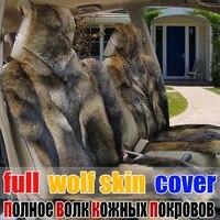 Coffee pulvinis чистая шерстяная подушка зимняя Автомобильная подушка для сиденья на заднее сиденье большая цельная двухцветная шерстяная подушк
