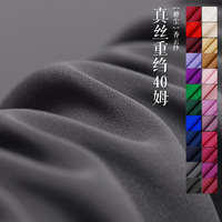 140cm 40Mm solid color silk double crepe fabric silk cloth