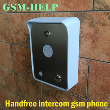 2016 Rain Proof wireless GSM Handsfree audio intercom door phone