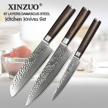 hot deal buy xinzuo 3 pcs kitchen knife set damascus steel kitchen knife gyuto chef utility knife kitchen tool rosewood handle free shipping