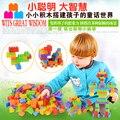 300 pçs/set Colorido Crianças brinquedo de plástico blocos de construção partículas grandes montados luta inserido brinquedos educativos iniciais do bebê