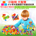 300 pcs/set  Colorful Children plastic toy building blocks large particles assembled fight inserted baby early educational toys
