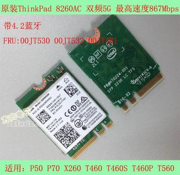 100% original Dual band 8260 8260NGW 5G BT4.2 867Mbps M.2 Wireless Card For Thinkpad X260 T460P T460S T560 X1 C4rd P50 P70