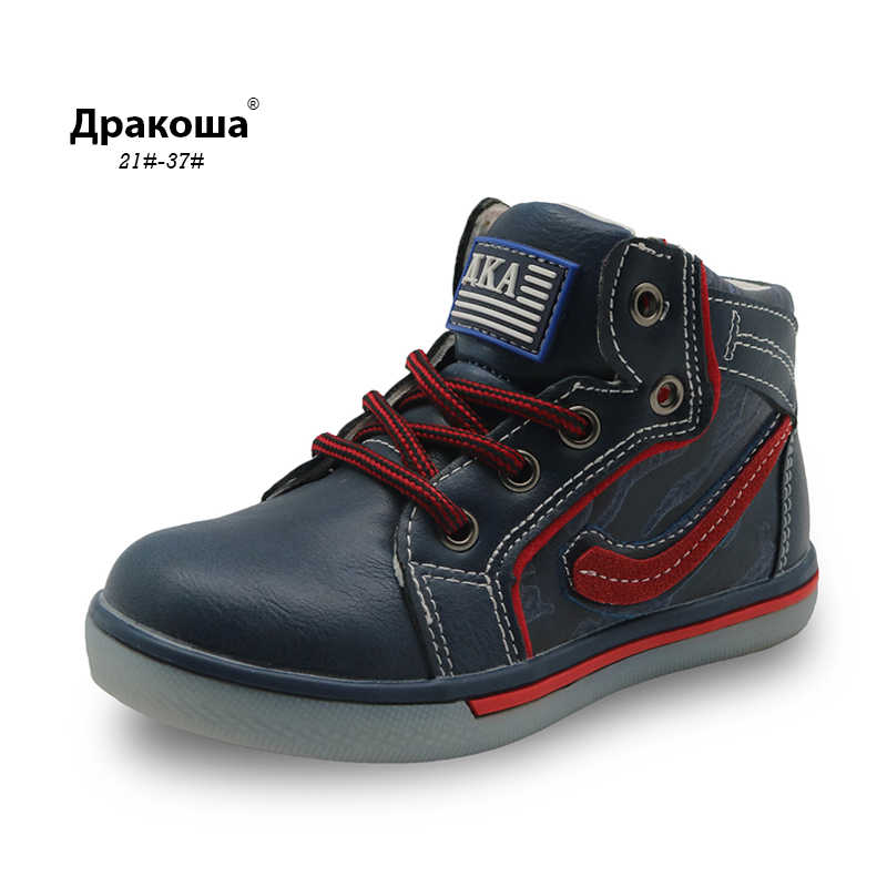 Apakowa Boys Autumn Spring Ankle Boots Toddler Kids School Sports Shoes Lace-up Motorcycle Boots with Zipper Sneakers for Boy