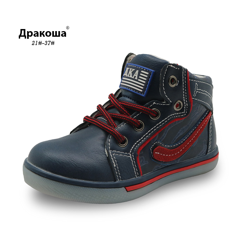 Apakowa Boys Autumn Spring Ankle Boots Toddler Kids School Sports Shoes Lace-up Motorcycle Boots with Zipper Sneakers for Boy apakowa autumn spring winter toddler boys martin boots with zipper kids fashion ankle boots for boys kid shoes with arch support