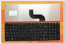 NOUVEAU Russe Clavier D'ordinateur Portable pour Acer Aspire 7735 7551 5336 5410 5536 5738g 5252 7740G 7750 7750G 7750Z 7235 7235G 7250 7250G RU