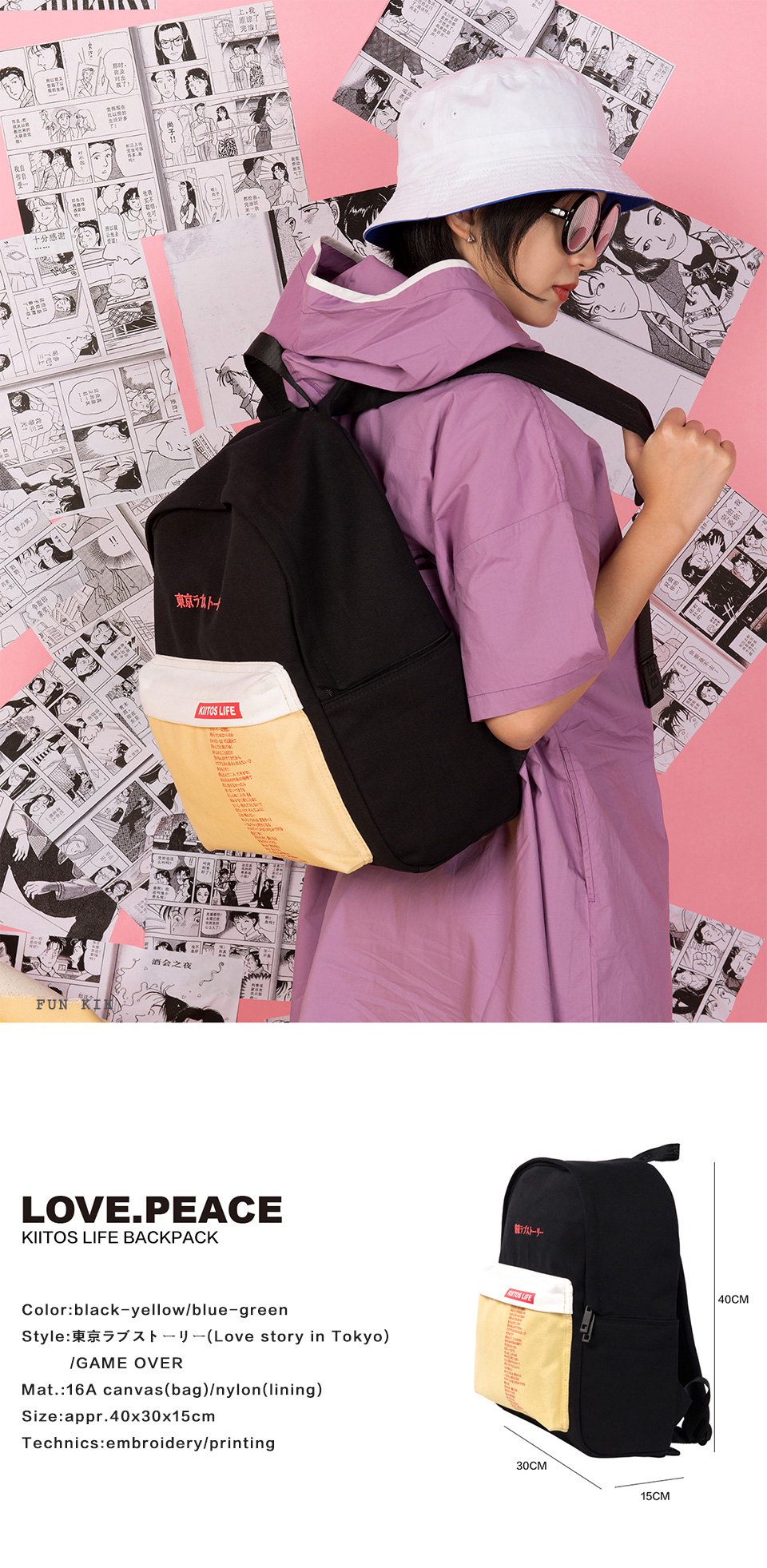 1ef3cdefd1 Kiitos Life Canvas Traveling Backpacks For Teenagers In LOVE And ...