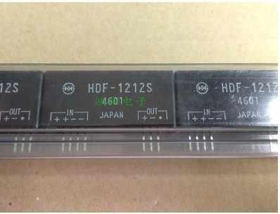 Бесплатная доставка! HDF-1212S HDF1212S новые и оригинальные Фотообои