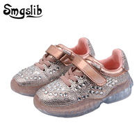 Kids Shoes Girls Glitter Shoes Child Sneakers 2019 Spring Fashion Boys Sports Running Sneaker Baby Girls Shoes Children Sneakers