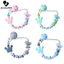 Chivry Cute Koala Food Grade Silicone Baby Pacifier Clip Chain Holder Teething Soother Chew Toy Dummy Clips
