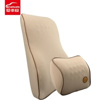 new ICAROOM Space Memory Foam Filler Head Pillow And Waist Cushion Two piece Suit for Health Car Driving Car Styling